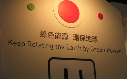 Keep Rotating the Earth