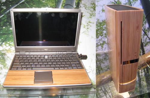 ASUS Bamboo Computers