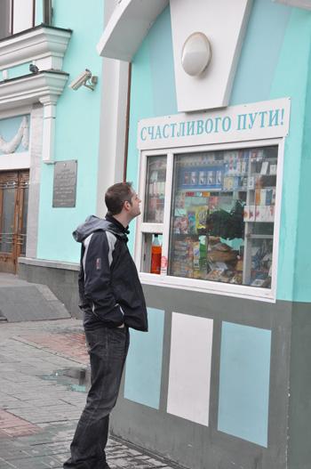 OmskKiosk